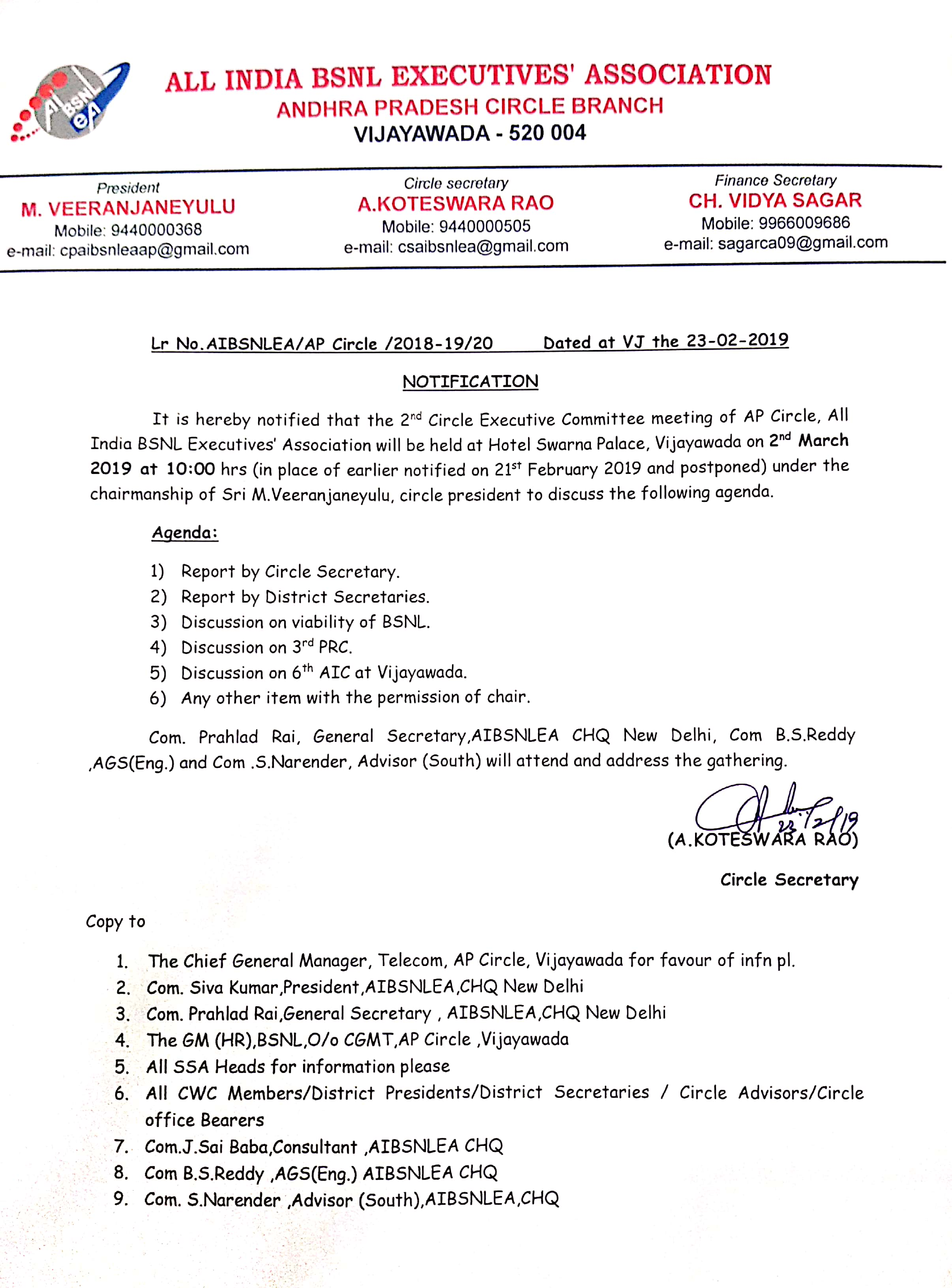 2nd CEC new notification