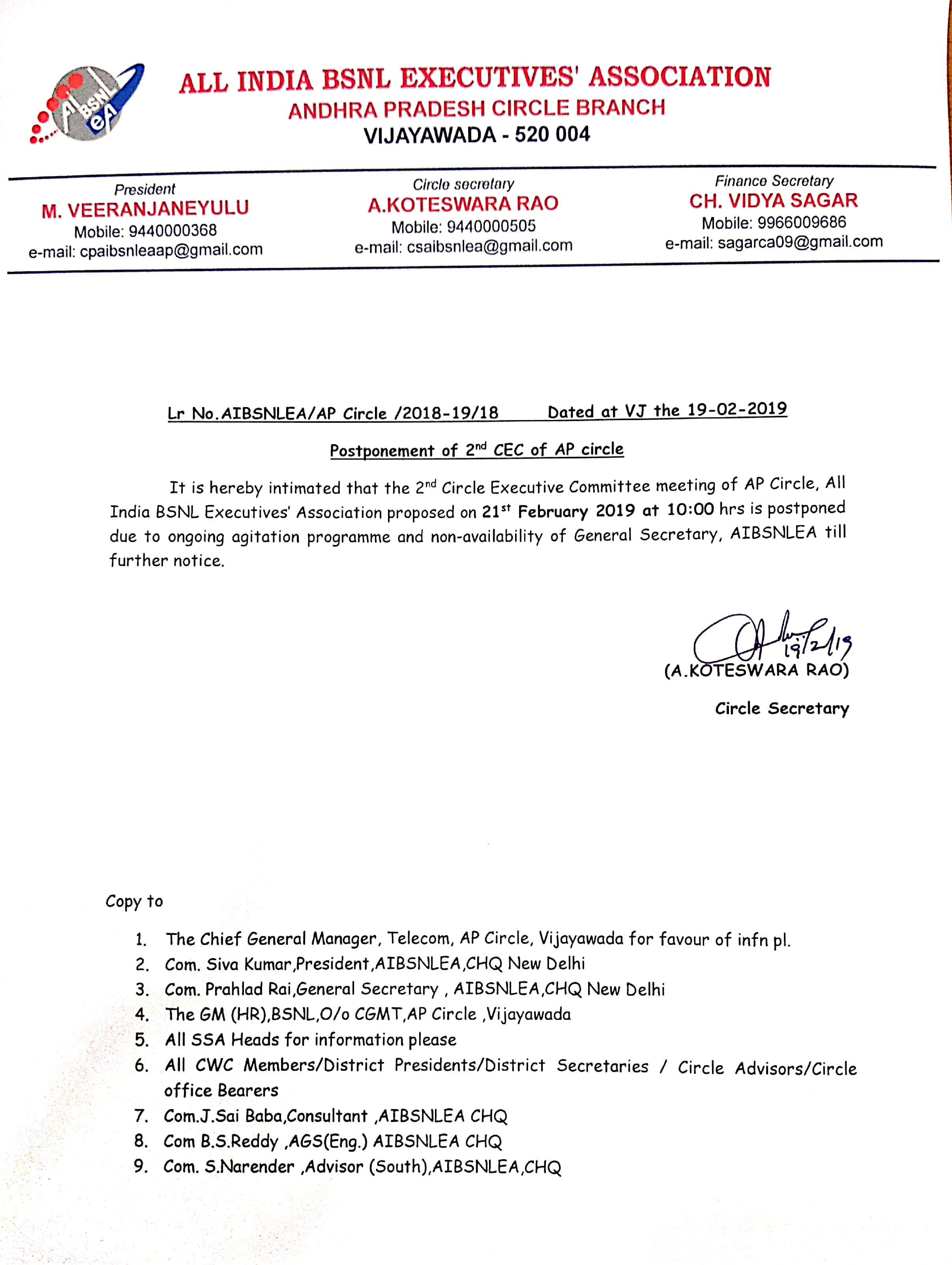 postponement of 2nd CEC